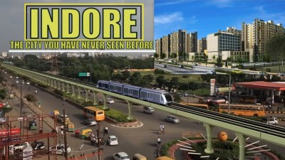 After Clean City, Indore will become clean city, noise-sensitive signal will be installed