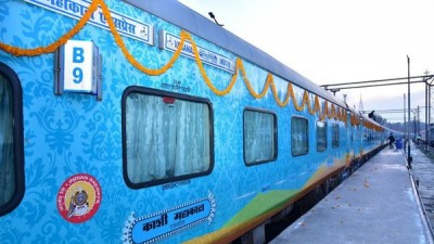 Now more fare for Kashi Mahakal Express, 70% seats will be full