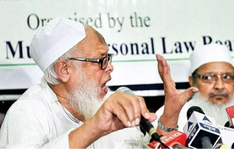 इस्लामी कानून 'शरीया' पर बनेगी वेब सीरीज,  मुस्लिम पर्सनल लॉ बोर्ड का फैसला