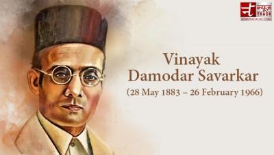 How Vinayak Damodar Savarkar gets title of 'Veer'