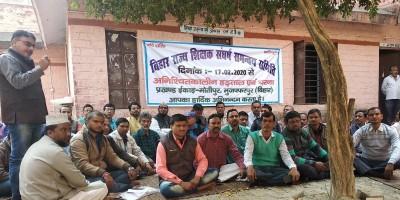 Teachers strike continues in Bihar, government suspends 122 teachers