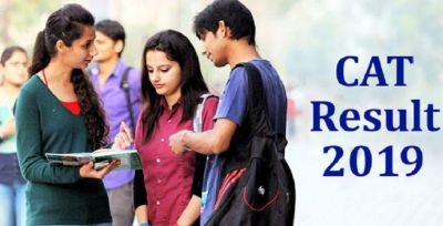 CAT Result 2019: CAT result released, Here's how to check it