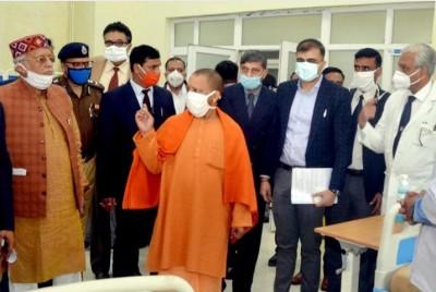 CM Yogi to monitor last dry run of 'Corona Vaccine' today