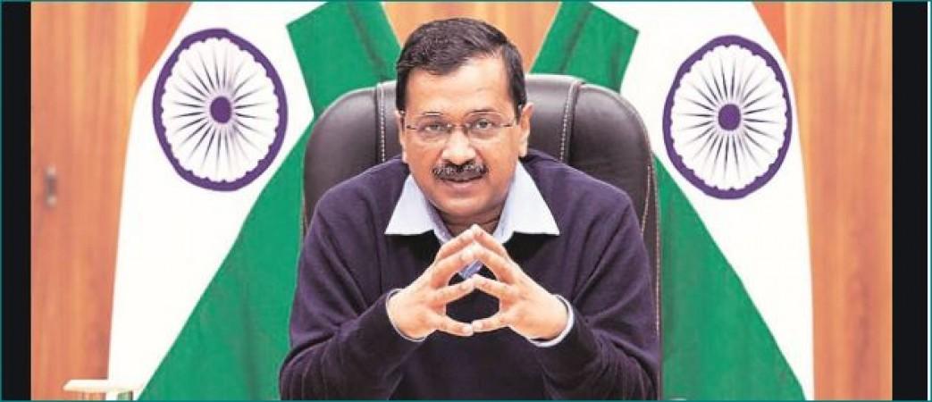 केंद्र सरकार से कोरोना वैक्सीन मुफ्त नहीं मिली तो दिल्ली वालों को हम मुफ्त देंगे: CM अरविंद केजरीवाल