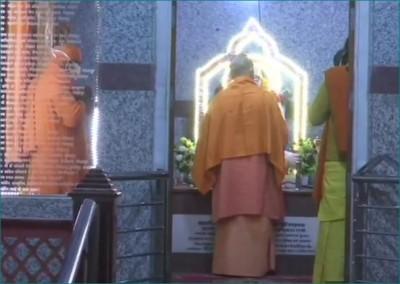 UP CM to offer khichdi in Gorakhpur temple on Makar Sankranti