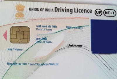 Driving license made easy in these states, know details