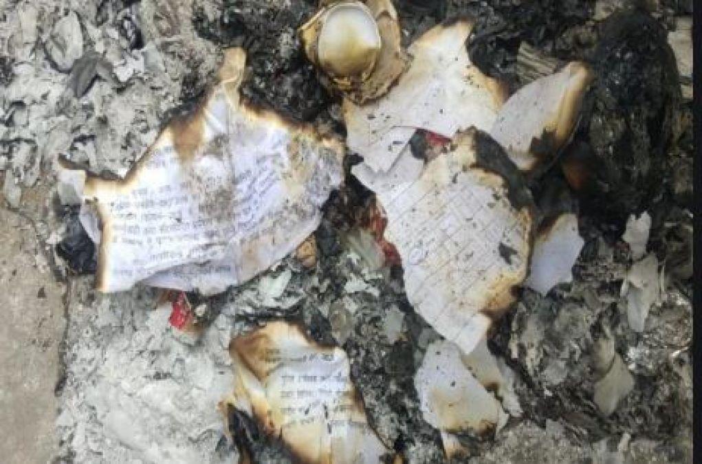 OMG: पुलिस कार्यालय में लगी आग, महत्वपूर्ण दस्तावेज जलकर हुए खाक