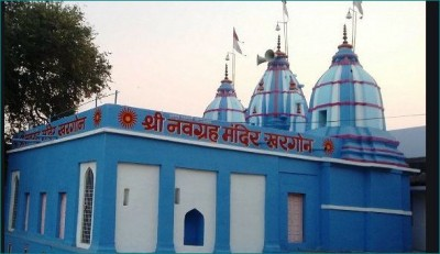 Makar Sankranti: This Navagrah temple receives first ray of the Sun