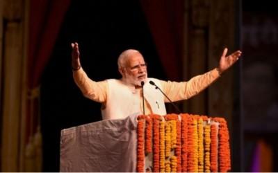 PM Modi's poem goes viral on social media