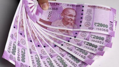 Black money did not come after demonetisation, 2000 note became king of fake market