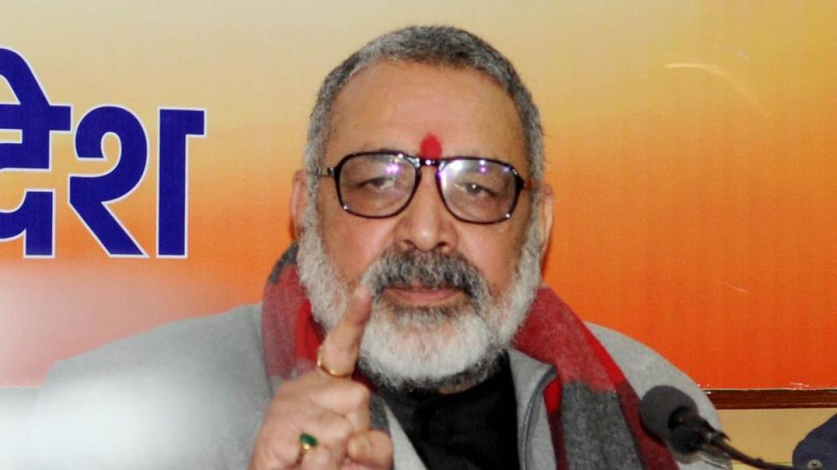 Here's what Union Minister Giriraj Singh says on population ...