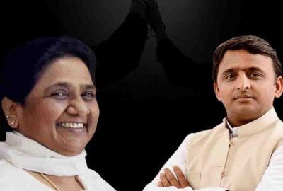 Uttar Pradesh: Samajwadi party leaders joins BSP