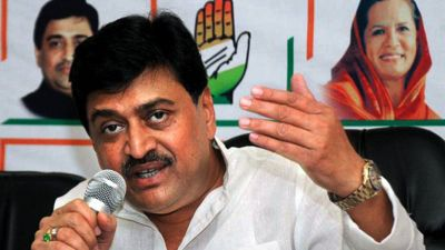 Ashok Chavan claims, 'CAA will not be implemented as long as Congress is in power'