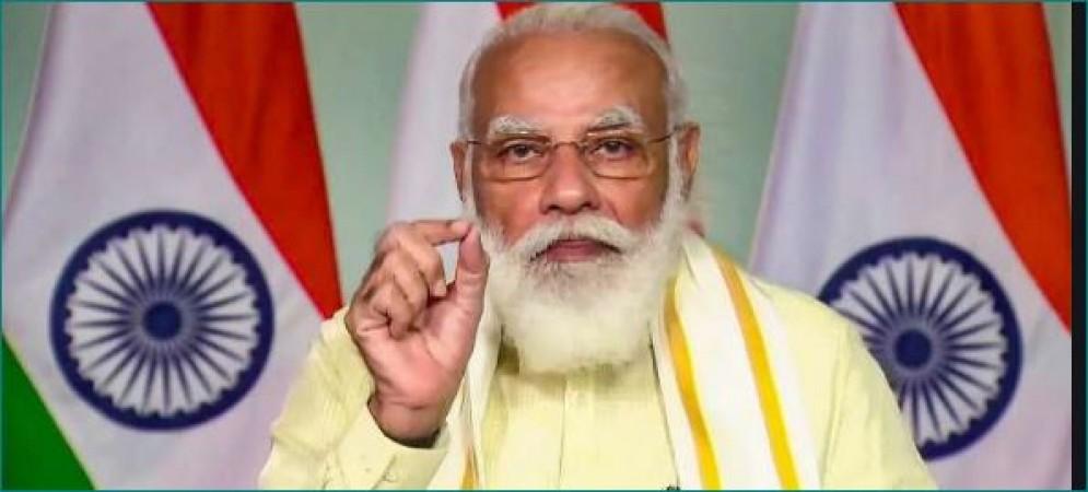 PM मोदी ने मणिपुर, त्रिपुरा, मेघालय के स्थापना दिवस पर लोगों को दीं शुभकामनाएं