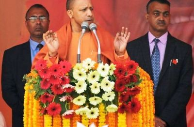 Chief Minister Yogi's big announcement, 'Every lab will be commissioned...'