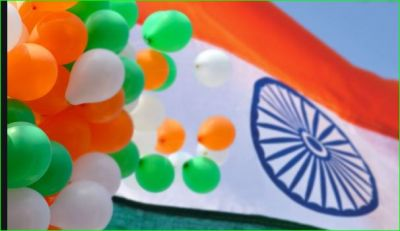 You can also give this speech in your school or office on Republic Day