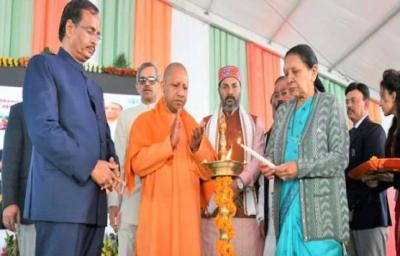 UP Day: Governor Anandiben Patel and CM Yogi Adityanath lit the lamp