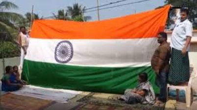 Two friends became enemies of each other on Republic Day