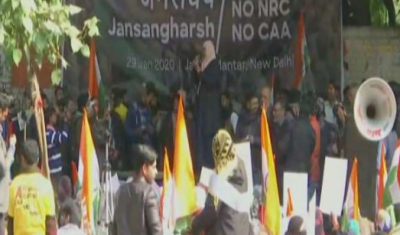 Protesters arrive at Jantar-Mantar, slogans against CAA continue