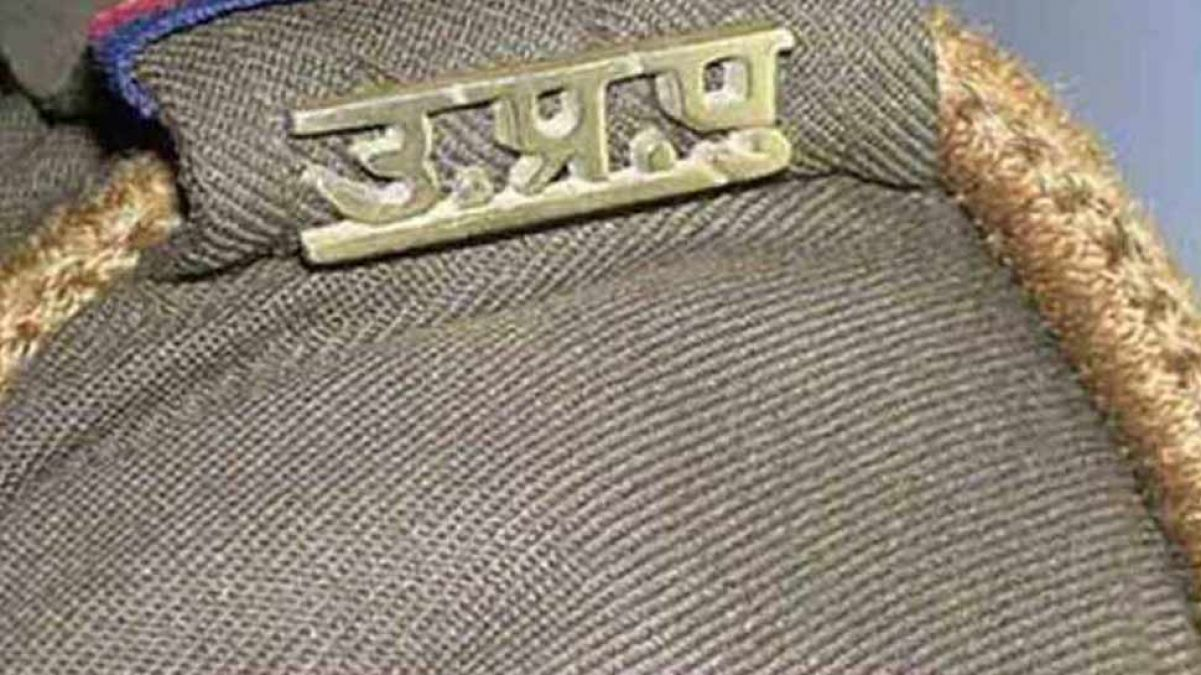Now, Police is giving employment to the common man, here is how?
