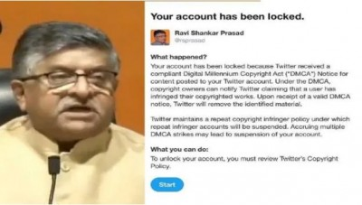 Will Twitter be banned? Twitter not responded Parliamentary Committee notice even after 2 days