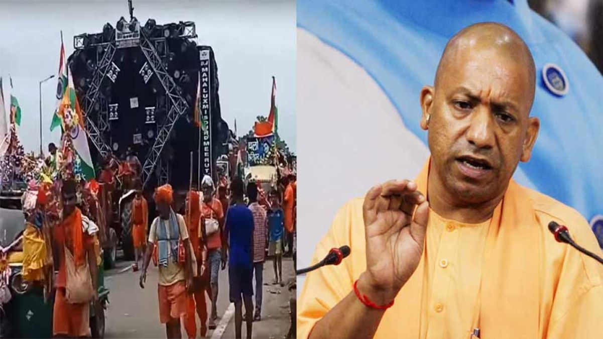 CM Yogi's strict instructions, No ban on DJ and mike during Kanwar but...