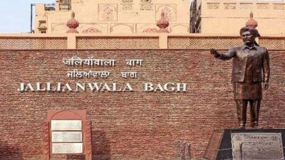 Centre to bring bill to remove Congress President from Jallianwala Bagh Trust