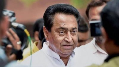 CM Kamal Nath's big announcement now  Madhya Pradesh's youth will get 70 percent reservation