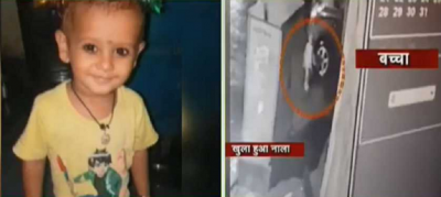 Mumbai: One-and-a-half-year-old child falls in Borwell, rescue operation continues