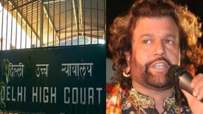 Delhi High Court sends notice to Hansraj Hans, case of giving wrong information in the affidavit