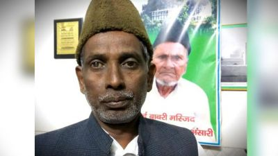 Ram Janmabhoomi and Babri Masjid are the biggest issues in the country: Iqbal Ansari