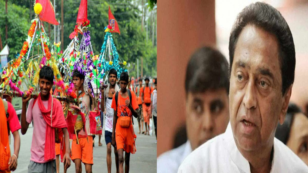 Kanwar Yatra, starting from 17th July, CM Kamal Nath directs administration