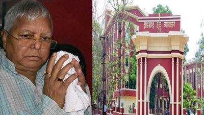 Fodder scam: Lalu Yadav granted major relief from Jharkhand High Court, get bail but...