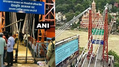 Laxman Jhula closed for vehicles, people can visit on foot