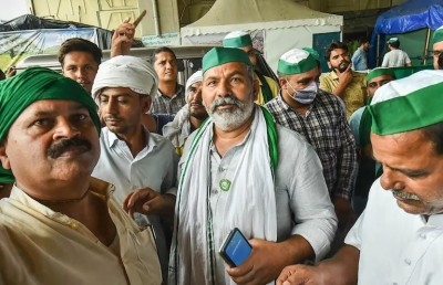 Farmer Protest: Farmers' big meeting today, strategy to be made on a plan to surround Parliament