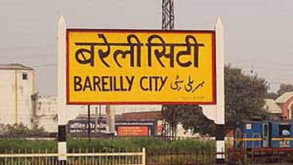 After 53 years, Bareilly is going to get its  Jhumka; read
