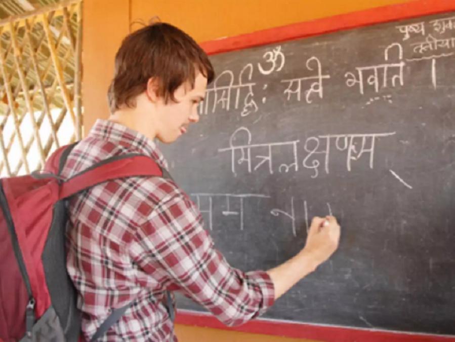 Sanskrit language unites India, demands of promotion from the