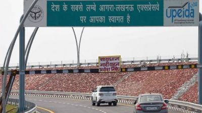 If you don't have this thing then you won't get admission to the Agra-Lucknow Expressway