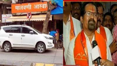 Mumbai: Mayor's car was parked in No Parking Zone, police issued challan
