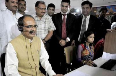 Madhya Pradesh: PHE employee suspended for absurd answer on CM helpline