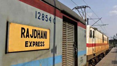 RPF jawans sacked for taking bribes from PAYTM in Rajdhani Express
