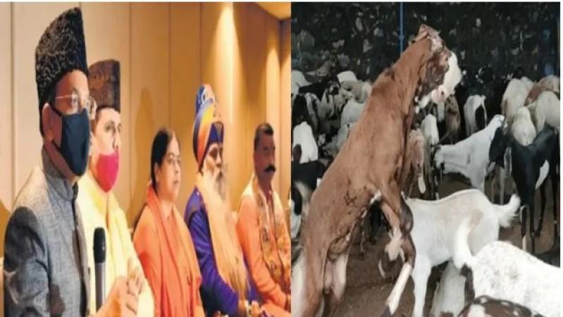 शिराज कुरैशी में 'इस्लाम में जानवरों की कुर्बानी को बताया हराम', मुंबई में लगा बकरों का अवैध बाजार