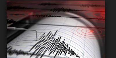 देश के कई हिस्सों में भूकंप के झटके