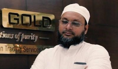 IMA scam accused Mansoor Khan arrested at Delhi airport