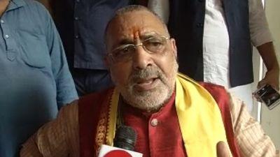 चिट्ठी प्रकरण पर बोले गिरिराज सिंह, कहा- RSS पर प्रहार बिलकुल बर्दाश्त नहीं