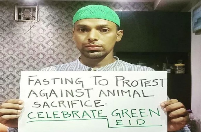 'बंद की जाए जानवरों की कुर्बानी..', बंगाल के मुस्लिम शख्स ने 'बकरीद' पर रखा 72 घंटे का रोज़ा