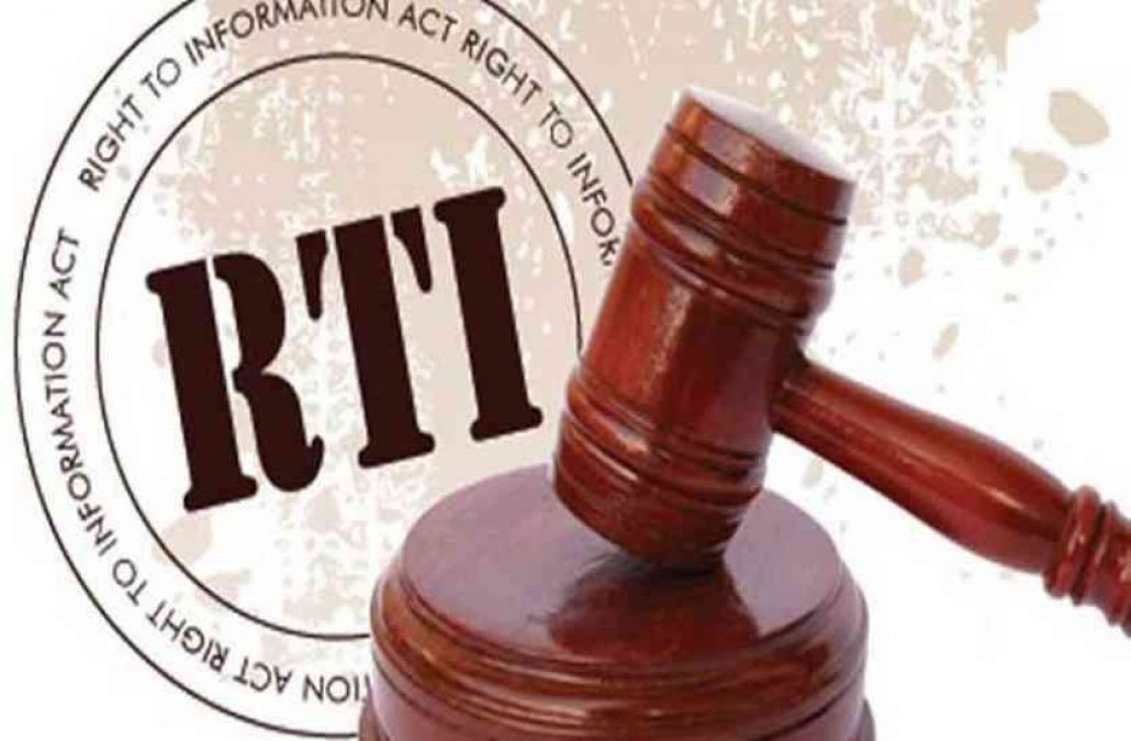 सरकार ने लोकसभा में पेश किया RTI संशोधन बिल