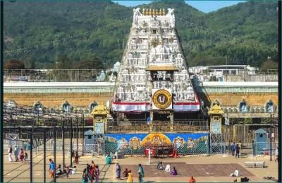 Complete lockdown in Tirupati till August 5 due to corona crisis