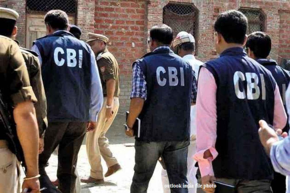 सीबीआई ने ओडिशा हाईकोर्ट के रिटायर जज के खिलाफ दर्ज की चार्जशीट