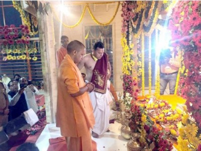 CM Yogi reaches Ayodhya 10 days before Bhoomi Poojan of Ram temple